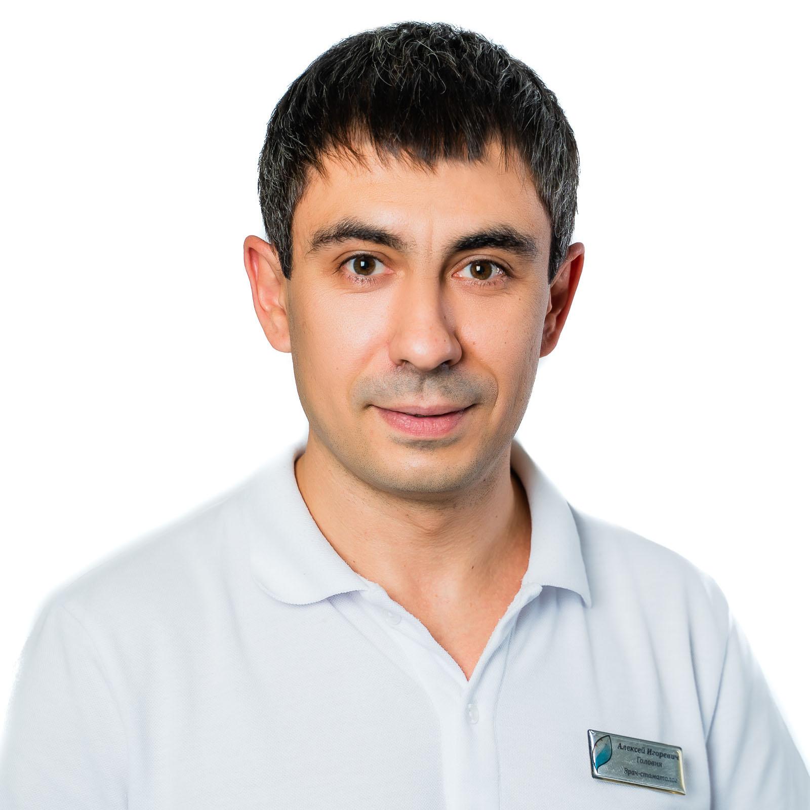 Алексей Головня